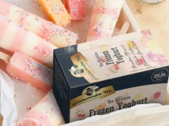 Goldmännchen Tee Frozen Yoghurt - Variation 20 Teebeutel