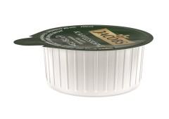 Jacobs Kaffeesahne 10% Fett 240 x 7,5g Portionspackung